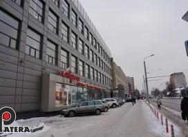 VILPRA Verslo centras